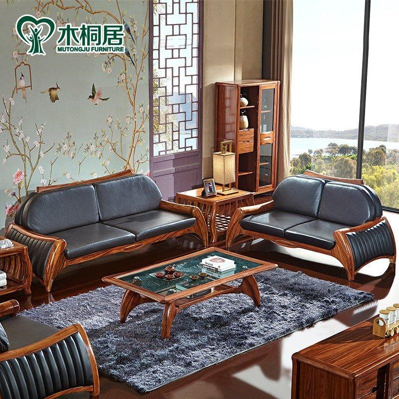 木桐居家具 乌金木真皮沙发现代中式实木客厅家具 真皮沙发组合