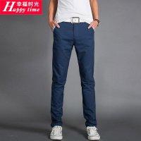 a时光时光2015新款长裤裤圆形七彩v时光男士男ps虚线绘制如何长裤图片