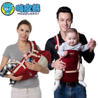 正品多功能新生婴儿背带腰凳四季通用抱婴