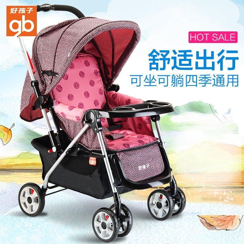 好孩子婴儿车 夏季清凉婴儿推车 可折叠四轮避震宝宝手推车c311 淑女