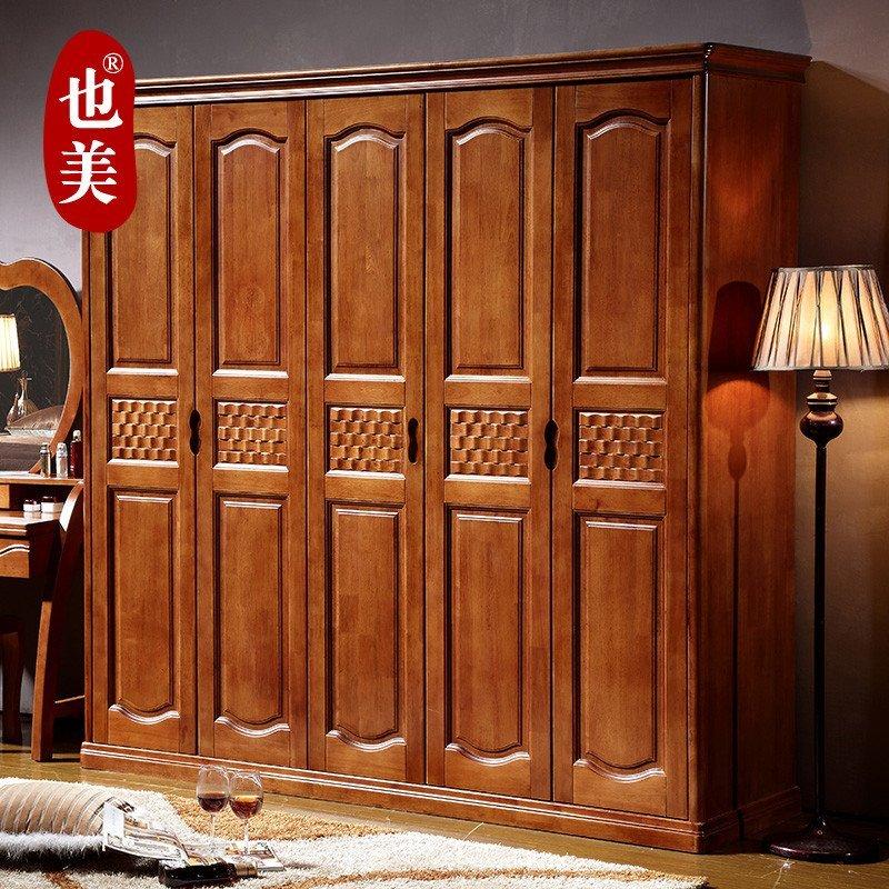 【也美系列】也美 实木衣柜
