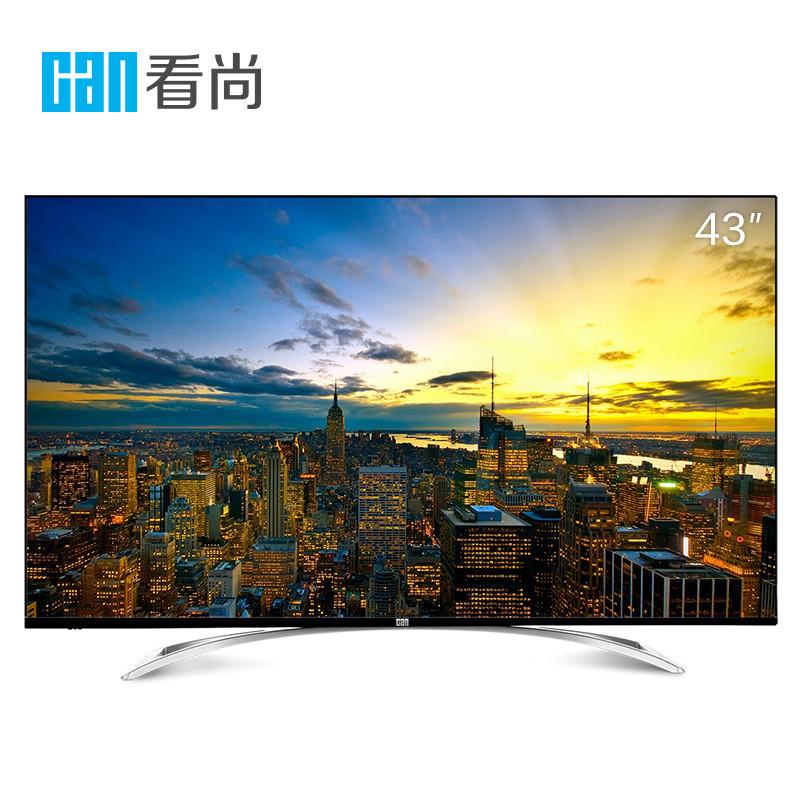 CANTV超能电视 C43 43英寸 全高清 Cortex A7(4核心)处理器 智能WiFi网络 网络智能电视