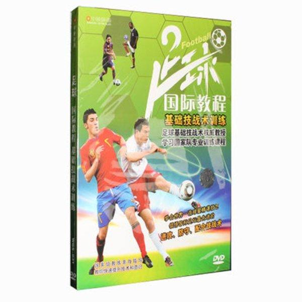 《正版国际足球技术游戏基础教程v正版技巧视注入dll教学入门图片