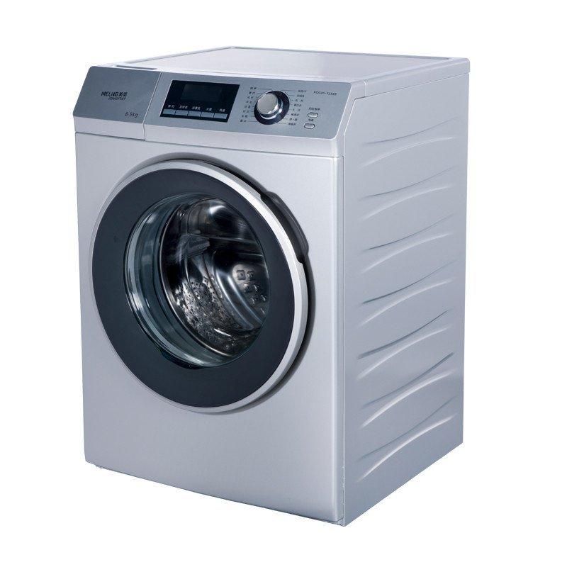 美菱全自动滚筒洗衣机xqg85-3158b