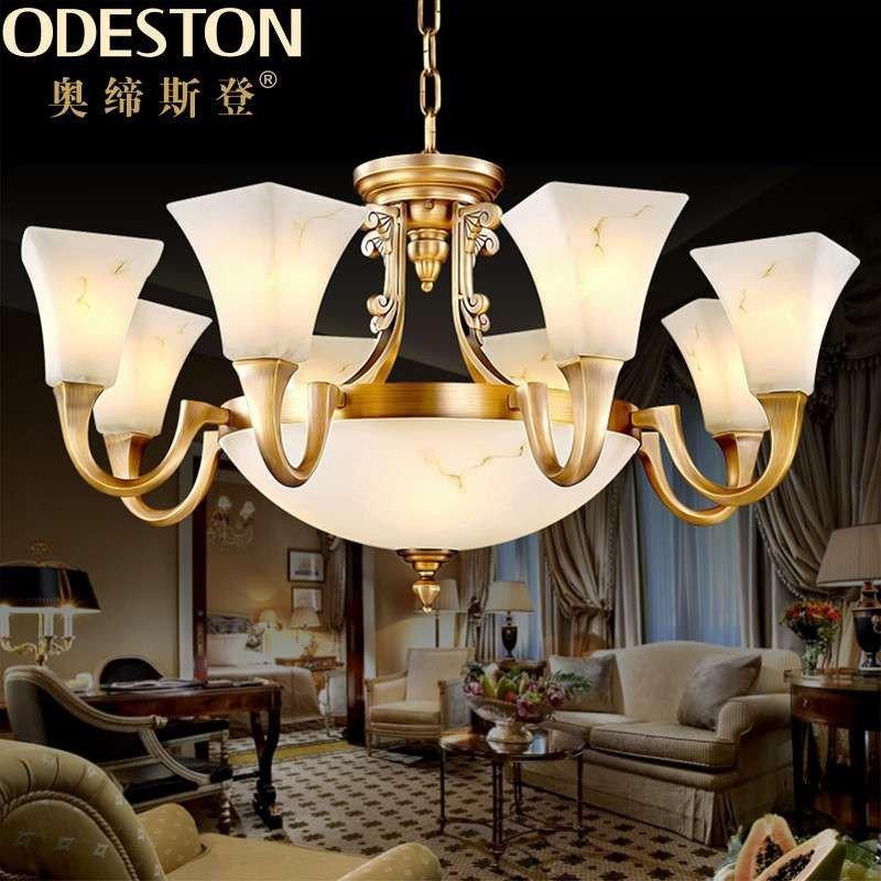奥缔斯登 欧式全铜灯具灯饰客厅餐厅美式乡村地中海卧室纯铜吊灯 3h图片