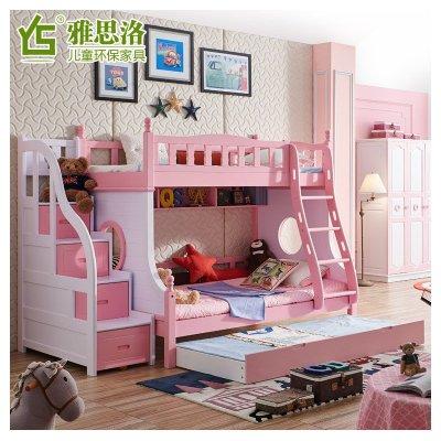 床女孩公主床带护栏双层床儿童床上下铺母子床地中海