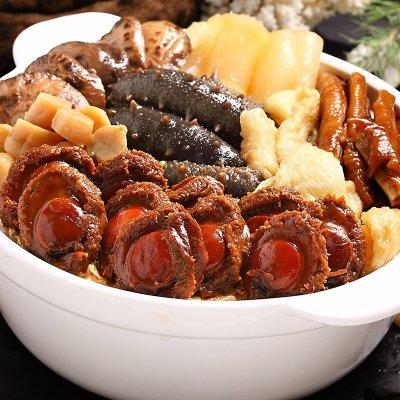 【海鲜水产 】尊富生鲜礼盒即食海参鲍鱼海鲜大盆菜