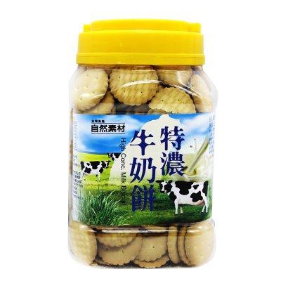 自然素材特浓牛奶饼干320g/罐 台湾进口 一鼎美食