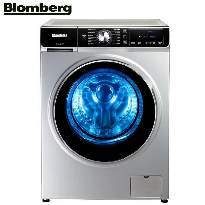 博伦博格/Blomberg WNF80221JS 8公斤全自动家用滚筒智能洗衣机