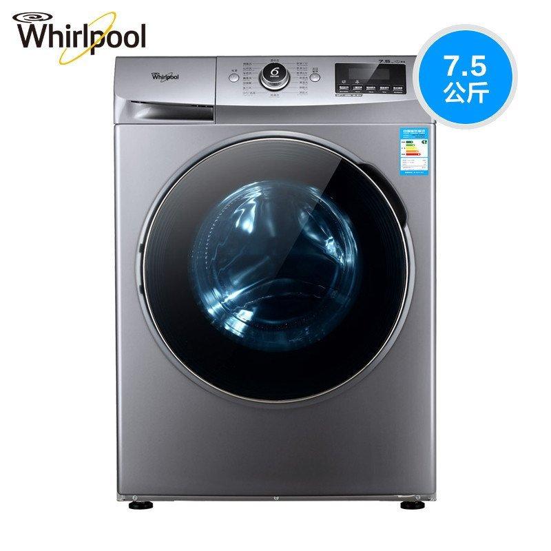 惠而浦(Whirlpool)WF712921BL5W 7.5公斤全自动变频滚筒洗衣机(极地灰)