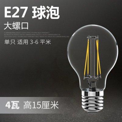 led4光源