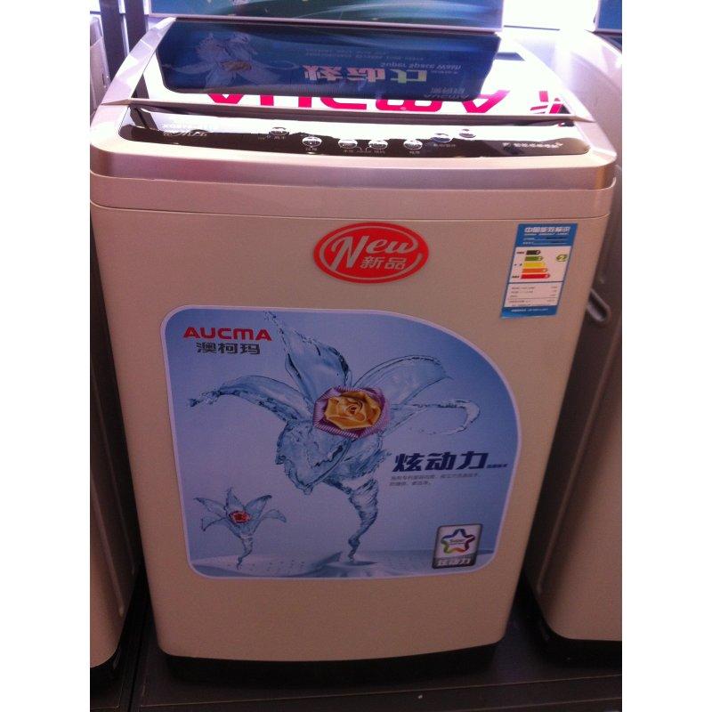 澳柯玛洗衣机XQB65-3158,咖啡色