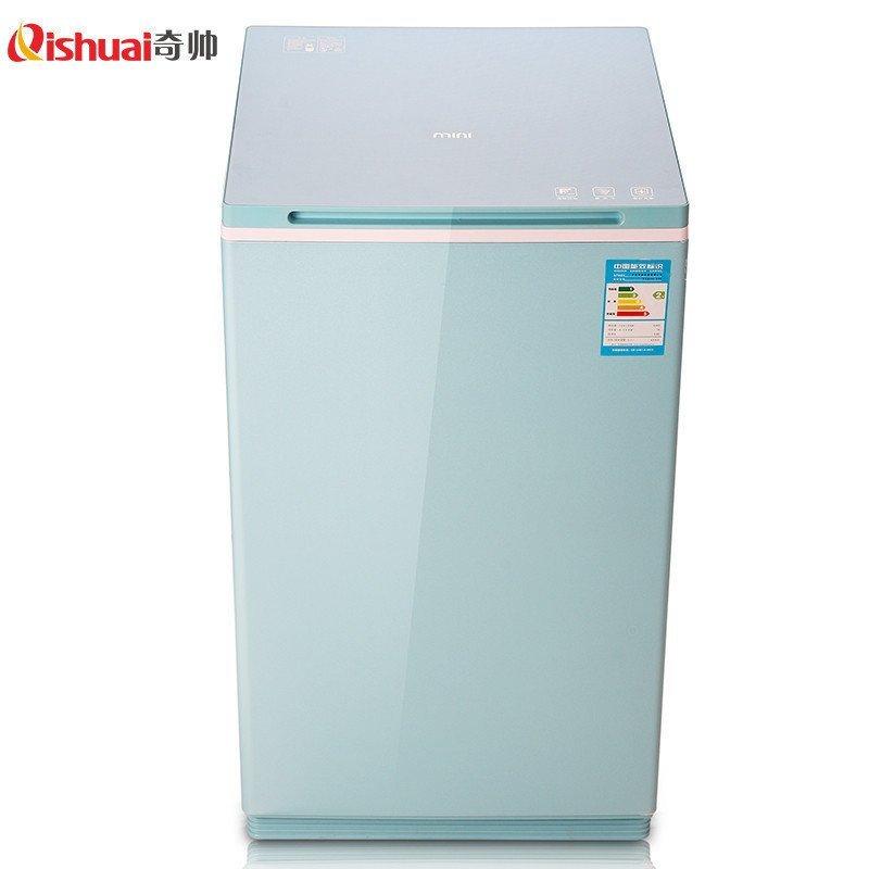 奇帅/Qishuai XQB50-288 5公斤全自动家用节能波轮洗衣机(炫蓝)