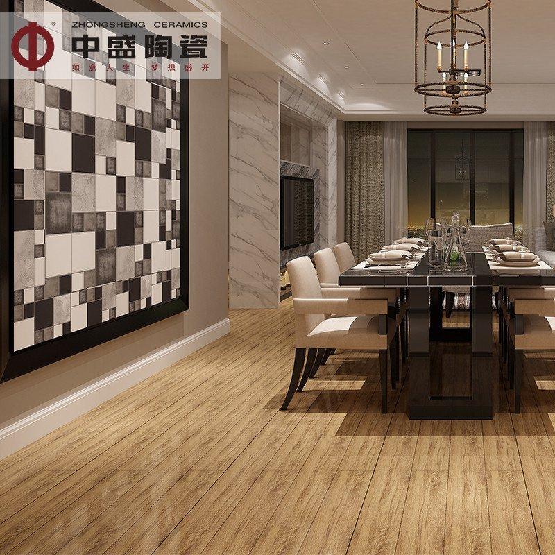 中盛 木纹砖 仿实木卧室通体砖 客厅地板砖瓷砖 阳台防滑地砖高清实拍