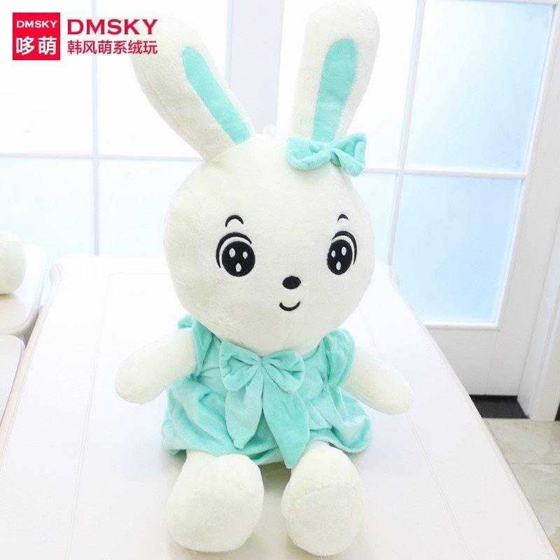 玩具兔公仔大号布娃娃毛绒玩具兔生日礼物玩偶女生抱抱兔 裙子兔