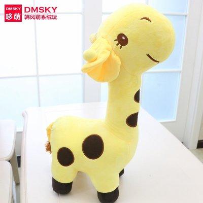 毛绒玩具生日礼物玩偶生日礼物站姿长颈鹿 85厘米包装 贺卡 纸箱运输