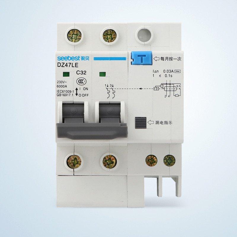 视贝电工2p带漏电保护器32a家用空气开关断路器
