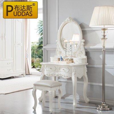 卧室梳妆台 欧式梳妆台化妆台田园迷你描银桌