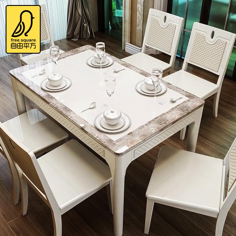 现代简约实木大理石餐桌椅组合吃饭桌欧式小户型长方形家用歺桌