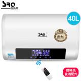 速熱奇電熱水器SRQ-901 儲水式遙控數顯可預約電熱水器 40L/40升