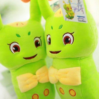 小棒客正版可爱糖宝公仔花灵虫毛绒玩具娃娃创意生日礼物女生千玩偶