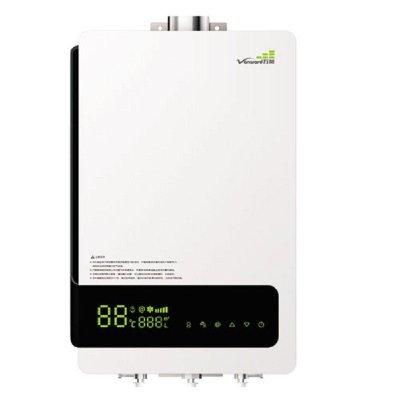 万和燃气热水器jsq20-10st56(20y)图片
