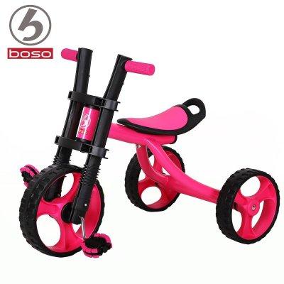 宝仕儿童三轮车宝宝脚踏车幼儿自行车玩具车童车1-3岁小哈雷