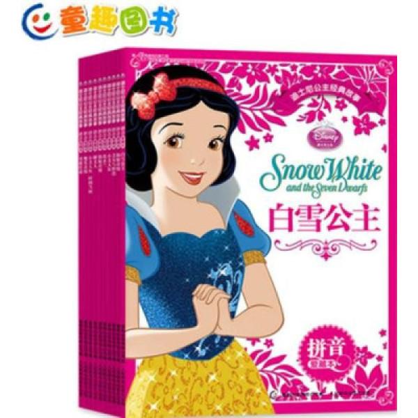 《迪士尼公主经典故事 花木兰全套10册 拼音爱