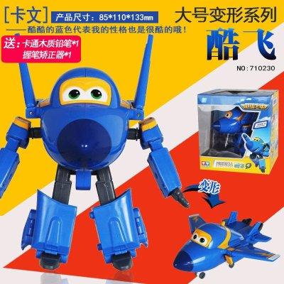 超级飞侠公仔玩偶 儿童变形玩具