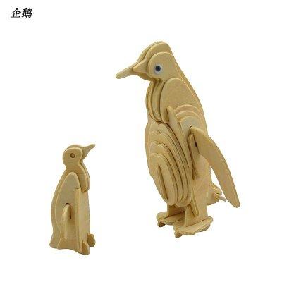 木质diy儿童玩具动物模型