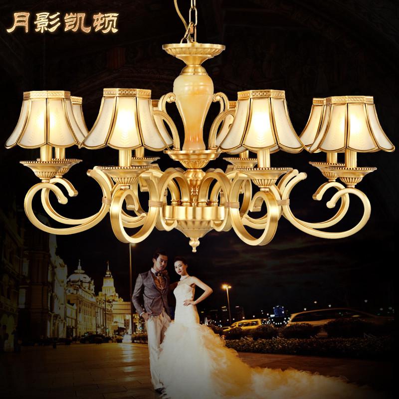 月影凯顿欧式吊灯客厅灯全铜灯玉石云石吊灯美式中式灯具灯饰 5头