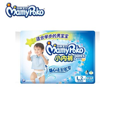 Mamypoko 妈咪宝贝 小内裤男L2P 2.5元