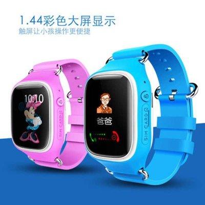 儿童电话手表手机电话智能手表gps防丢学生天才版