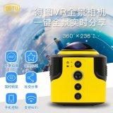 Detu/得圖Sphere800全景相機 360度攝像頭 運動數碼相機 VR攝像機 送16G卡+VR眼鏡+三腳架