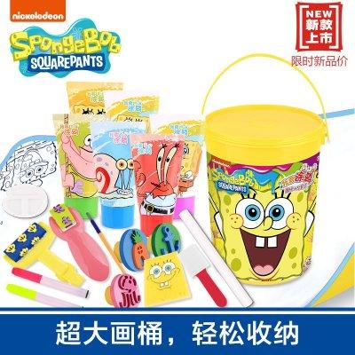 海绵宝宝儿童玩具 儿童涂鸦手指画无毒颜料创意涂鸦圆桶地垫套装 儿童