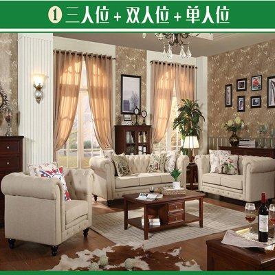美式沙发乡村转角贵妃沙发组合欧式简约客厅
