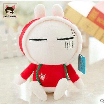 正版兔斯基公仔布娃娃毛绒玩具可爱兔子儿童玩偶新年生日礼物女生