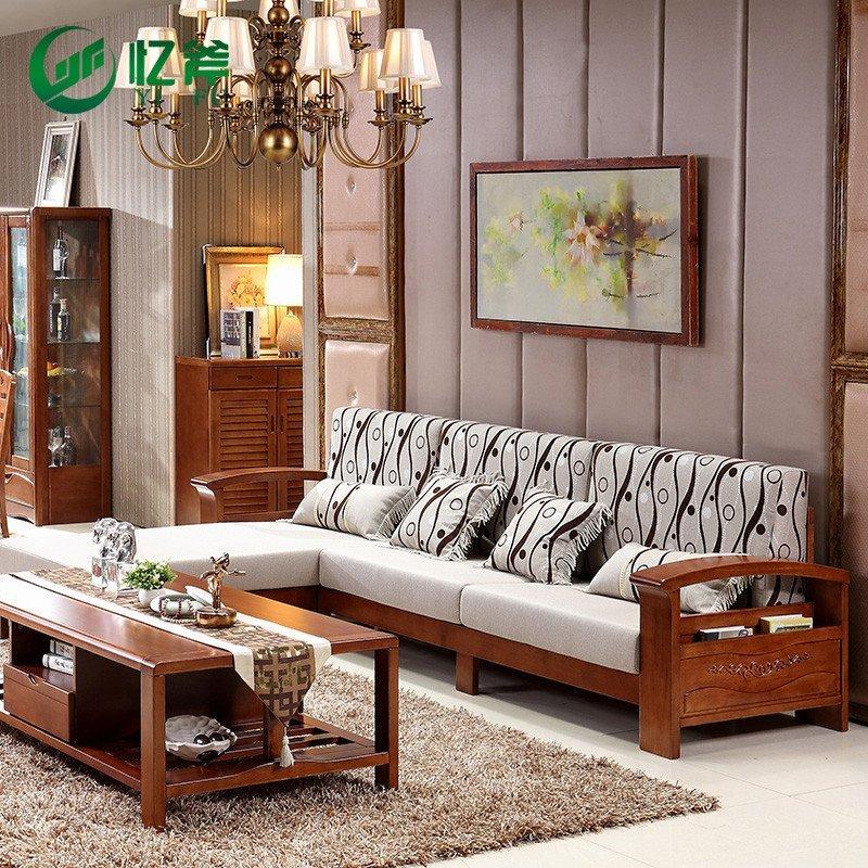 实木沙发组合 搭配茶几两件套 进口橡木 中式实木 l型木质贵妃沙发 布