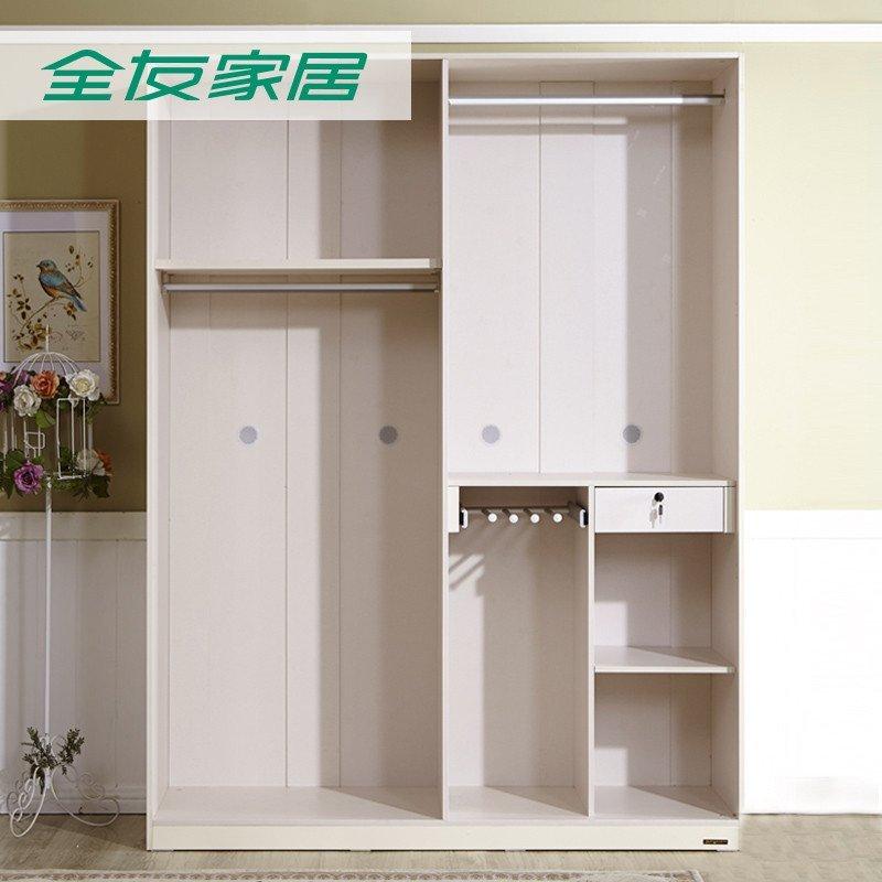全友家私衣柜 家居组合衣柜衣橱 卧室多层家具 四门五门大衣柜120606