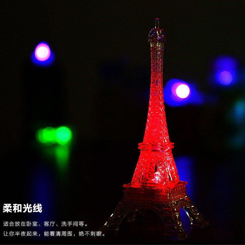 浪漫巴黎铁塔七彩闪光灯