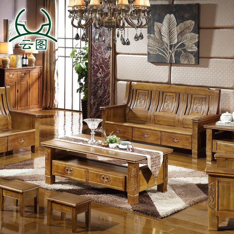云图家具 雕花实木沙发 休闲古典中式香樟木客厅组合多人沙发