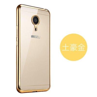 新款 魅族5PRO 手机壳 魅族PRO5 手机套图片