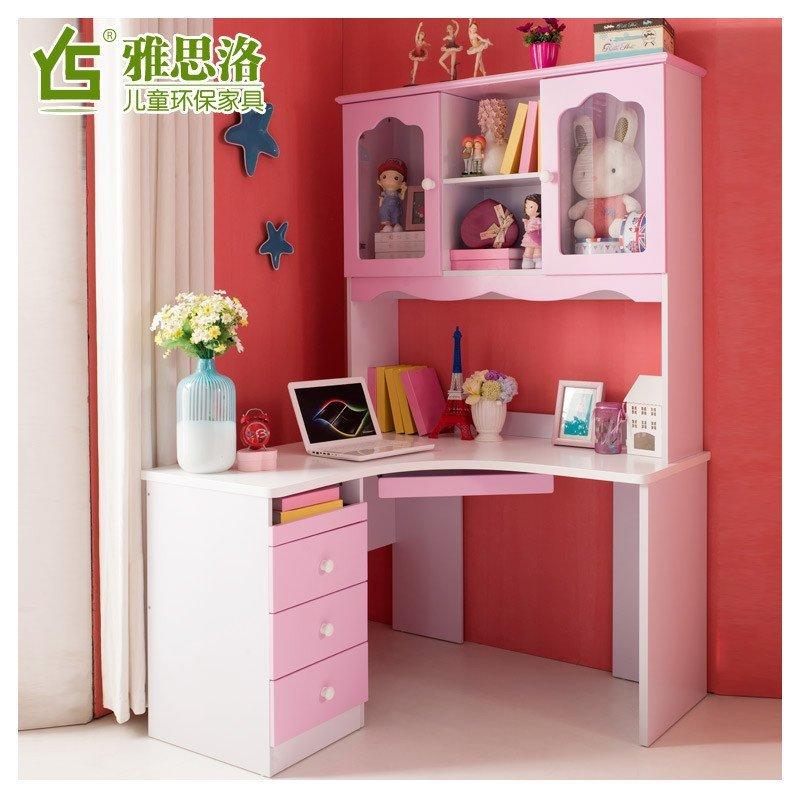 雅思洛欧式书桌儿童学习桌椅儿童书桌书柜组合转角
