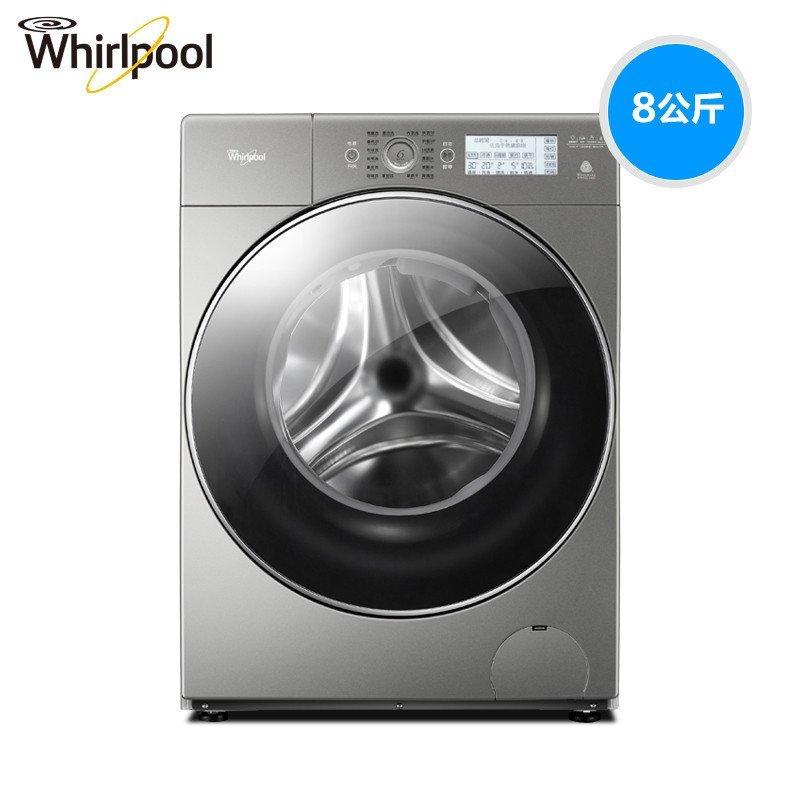 惠而浦(Whirlpool)WG-F80881B 8公斤全自动变频滚筒洗衣机(星空灰)