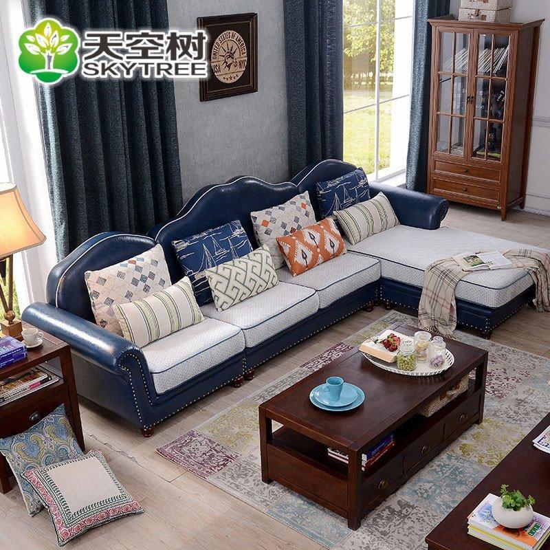 天空树 美式沙发皮沙发组合 欧式转角小户型简约客厅家具高清实拍图