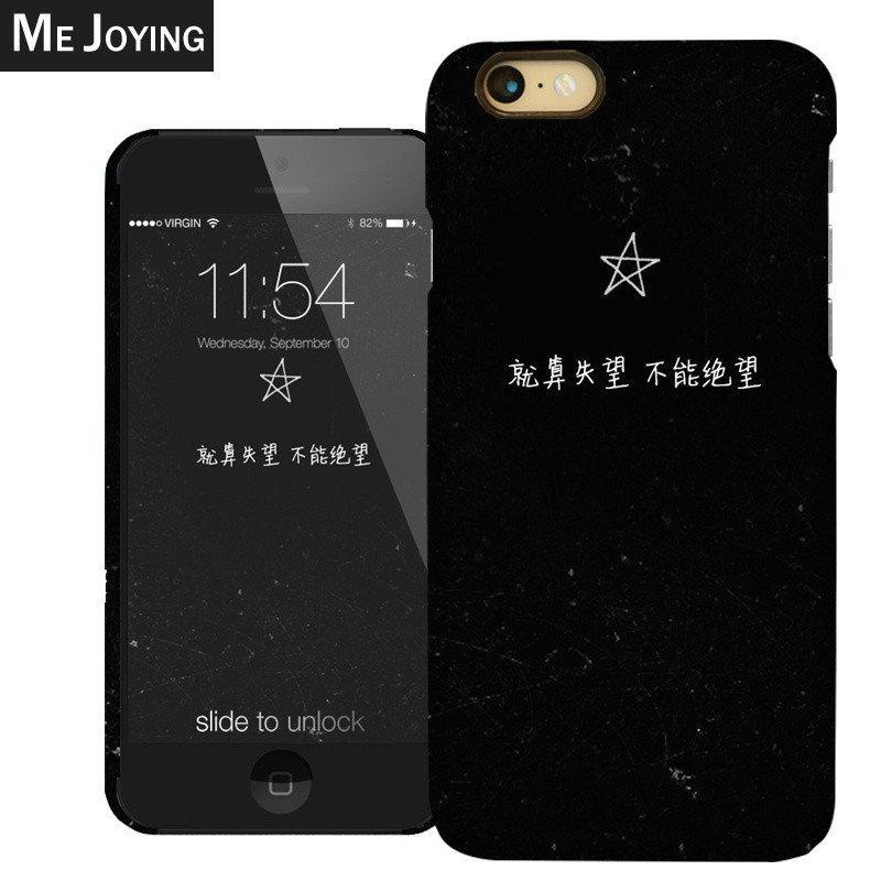 谜久苹果型号苹果6手机壳iPhone6plus文字v苹果手机手机7怎么看心情?图片