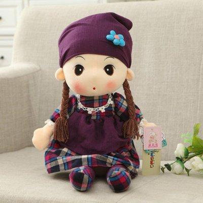 可爱辫子女孩 布娃娃 布偶玩偶 毛绒玩具 洋娃娃玩偶