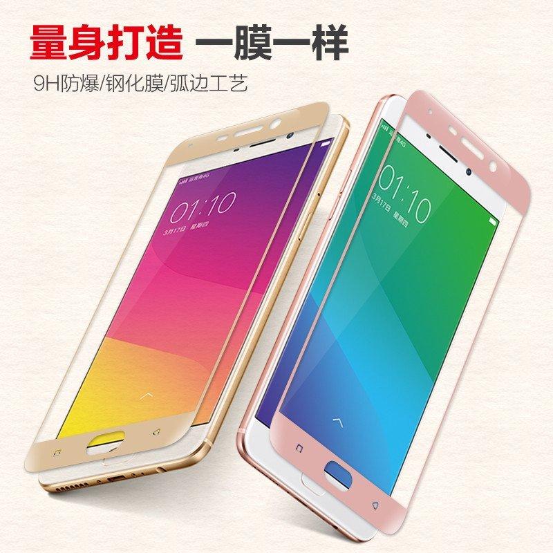 手机膜r9 oppor9钢化膜r9钢化膜玻璃手机贴膜oppo