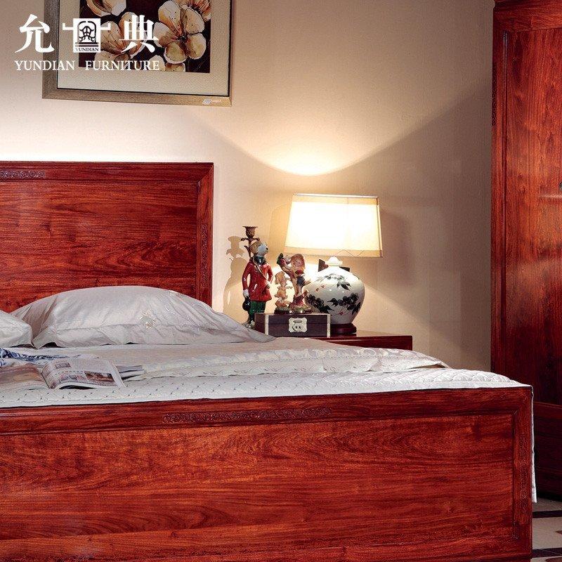 预售 允典红木家具 花梨木时尚经典卧房六件套 简约现代 双人床 现货