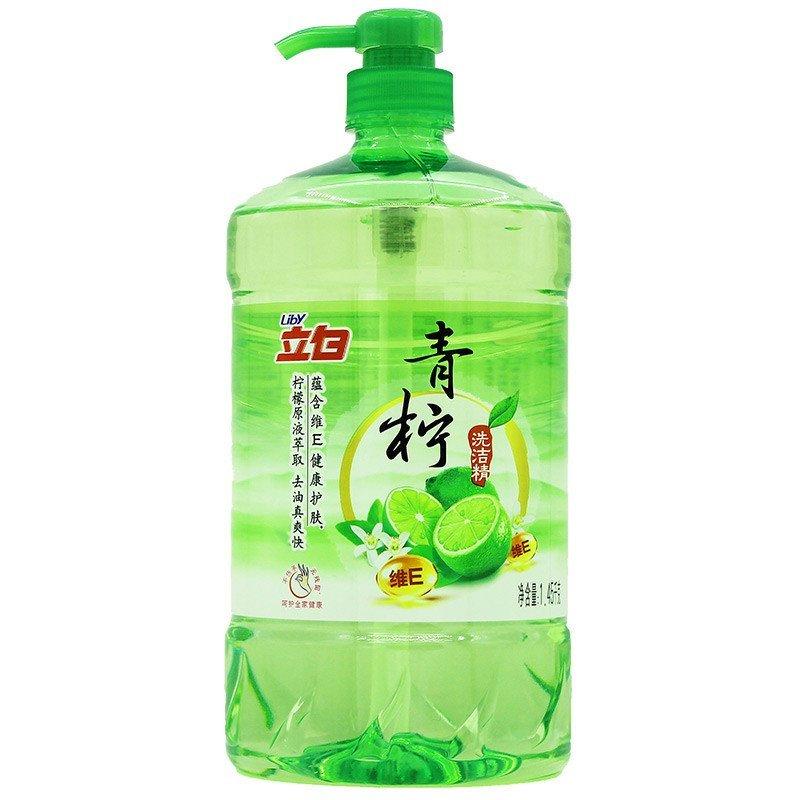 洗洁精塑料瓶手工制作花盆